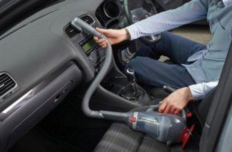 Как выбрать пылесос для машины